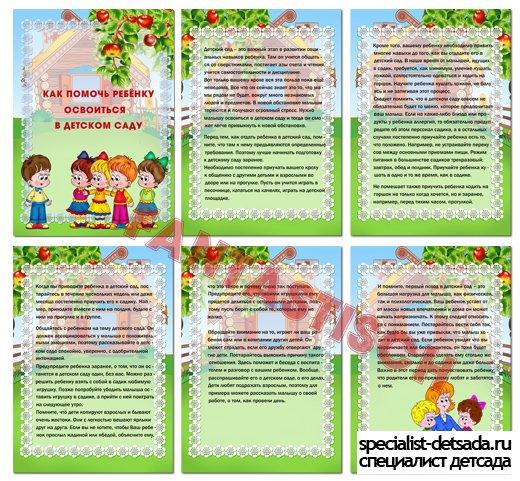 кисловодск секции для детей